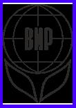 Федеральный исследовательский центр Всероссийский институт генетических ресурсов растений имени Н.И. Вавилова (ВИР)