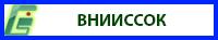 ФГБНУ «ФЕДЕРАЛЬНЫЙ НАУЧНЫЙ ЦЕНТР ОВОЩЕВОДСТВА»