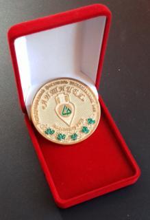 Золотая медаль Антицея 2018