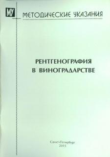 2015_metoda1.jpg